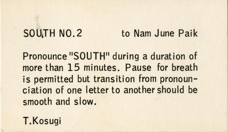 Takehisa Kosugi, South No. 2 (to Nam June Paik) (1964)
